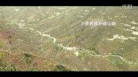 2013年环北京职业公路自行车赛 UCC广告宣传片 90