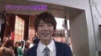 【ダウンタウンDX裏動画】 超新星ユナクがチェーン店オススメ