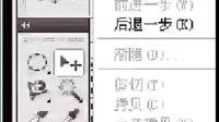 20111121心雨老师讲授PS大图音画--江山如此多娇(1)