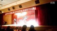 天津中医药大学2013年第二届天中好声音  黄诗咏《你为什么说谎》