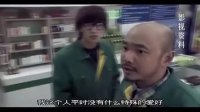 视频: 《听我咂板》之《板上钉钉》版块20111116《彩票!彩头?霉运?》