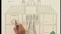 艺术创想之创意绘画技巧:如何设计出自己的房子