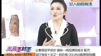 116 - 学习汉方内调圣品 女人的四物汤