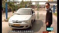 20120731-车管所新措施:预约考试有变化网上公布考试名额-南宁电视台《新闻夜班》