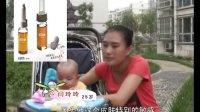 视频:宝宝被蚊子咬后起包 要涂什么好啊?