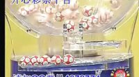 中国福利彩票双色球2011114期开奖号码走势图