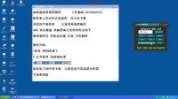 QQ皮肤软件使用教程,作者QQ447550244,软件到本人空间去下载