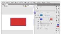 FLASH动画制作案例视频教程