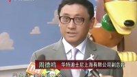 第三届漫博会亮点纷呈 (..(广东午间新闻广告总代)..)