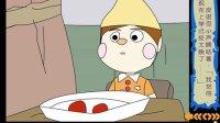 木偶奇遇记19匹诺曹的故事-皮诺曹的故事