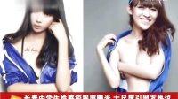 长春中学生性感校服写真