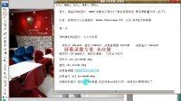 个人资料 查找 消息管理器 消息盒子 背景图片更改教程