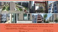 北京鼎盛新元保温A级外墙外保温复合一体化幕墙隔热装饰板标准设计图集