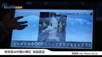 """这么炫的技术啊,Autodesk labs新技术展示——2011欧特克AU中国""""大师汇""""现场报道"""