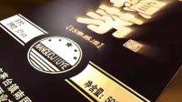 视频: 潍坊赖茅酒总代理地址 电话