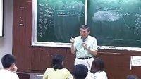 视频: 二、知识论