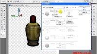 ps cs5视频教程16.5 3D场景设置.flv