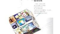 郴州LED画册设计、东莞LED画册设计、郴州画册设计报价、郴州说明书设计