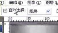 7月11日晚10点蝶舞师PS音画《浣溪沙》课录.rm