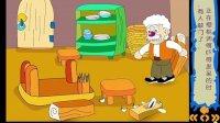 木偶奇遇记01匹诺曹的故事-皮诺曹的故事