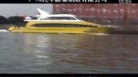 广州民华游艇,海立方9号观光艇