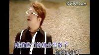 雷龙-爱走了心碎了  OV98网址导航(www.ov98.com)