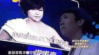 视频: http:v.youku.comv_showid_XMjkyNzY4MjQw.html