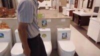 视频: 淄博装修QQ群-惠达马桶实验