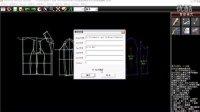博克服装CAD视频教程-系统设置-7.14-系统【路径设置】