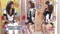 101117 SDN48 - Girls News