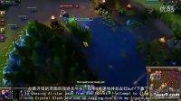 LOL美服官方演示视频:水晶先锋斯卡纳(中文字幕)