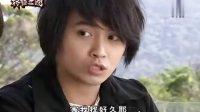 终极三国第53集大结局    休香