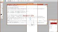 2012年1月最新全屏真人秀制作教程http:www.yy.mu歪族社区