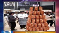 面包烘焙节走进社区 111028 北京您早