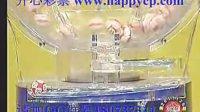 视频: 开心彩票网福彩双色球2011126期开奖结果
