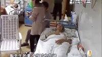 "[www.8edy.cc]""最牛人大代表""酒驾撞人辱骂伤者"