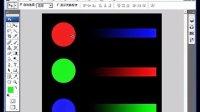 83.颜色模式-RGB