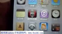 【晶锐手机官方网站】最高仿的高仿苹果4代G100 视频介绍