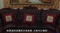 石家庄阿尔卡迪亚荣景园小区简欧风格装修案例赏析(下) 元洲装饰张欣卫设计师作品
