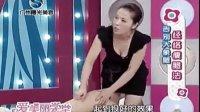 经络美腿法告别大象腿www.vod92.com