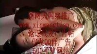 甘婷婷_新水浒传与杜淳激情戏被删部分