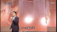 五木ひろし - 街 2011年7月27日新单