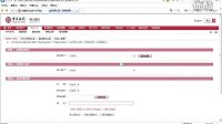 中国银行网上转账流程 中行网银使用方法