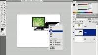 [PS]Photoshop CS4超级培训班07.裁剪工具与自由变换