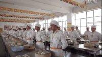 陕西新东方烹饪学校简介,网址http:www.sxxdf.com,电话:029-86695678