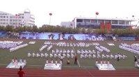 视频: 黄冈市二运会黄梅县开幕式实况【下】 建成工作室 QQ 454720804