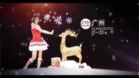 PIN-KO PIE  圣诞版 小米