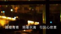 祐Man(ft.顏冠希JY)-不夜城-挑戰史上最強台語饒舌歌詞