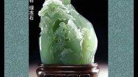 精品寿山石图片欣赏 寿山石印章价格-立起来收藏艺术网