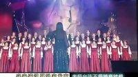 罗晓霞李立群参加的合唱演出